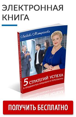5 стратегий